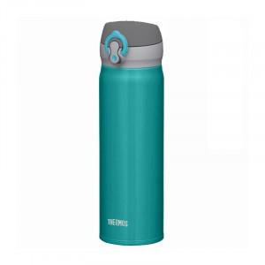 termos mobilny termo kubek thermos